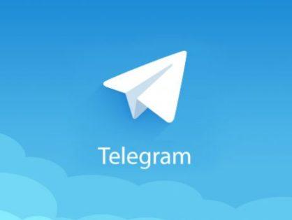 Для быстрого заказа используйте Ascop_bot в Telegram.